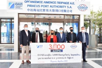 Ο ΟΛΠ προσφέρει 3.000 δώρα για τα παιδιά των γειτονικών Δήμων ενόψει του Πάσχα