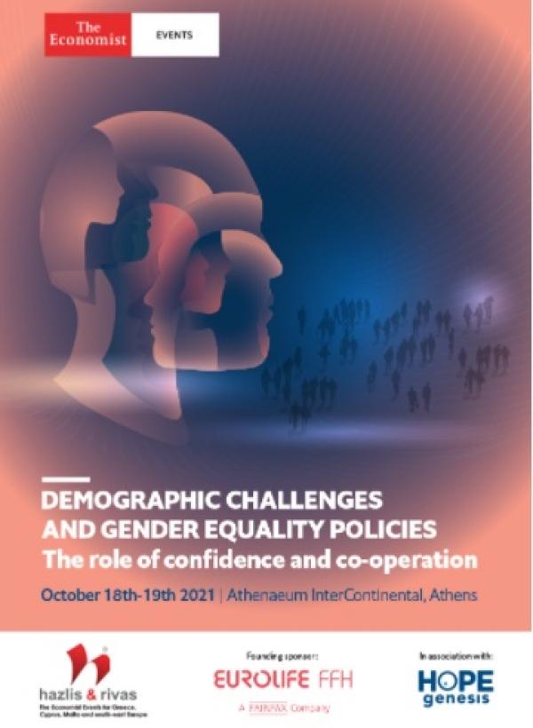 Η Eurolife FFH συμμετέχει στο διάλογο για το δημογραφικό