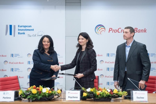 Bulgaria: EIB and ProCredit Bank Bulgaria expand support to small and medium-sized businesses and foster climate action