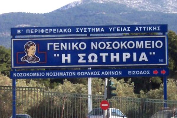 Ακόμα 3 νεκροί από κορωνοϊό στην Ελλάδα - Στους 355 συνολικά