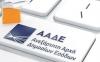 ΑΑΔΕ: Πληρωμές ρυθμίσεων στο Τaxisnet πλέον και με κάρτες