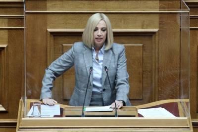Εκτάκτως στον «Ευαγγελισμό» η Φώφη Γεννηματά - Αποσύρει την υποψηφιότητά της από τις εκλογές του ΚΙΝΑΛ