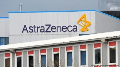 AstraZeneca: Επενδύει 360 εκατ. δολάρια για την ανάπτυξη μονάδας στην Ιρλανδία