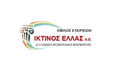 Ικτίνος: Διανομή προμερίσματος €0,0095 ανά μετοχή αποφάσισε το ΔΣ