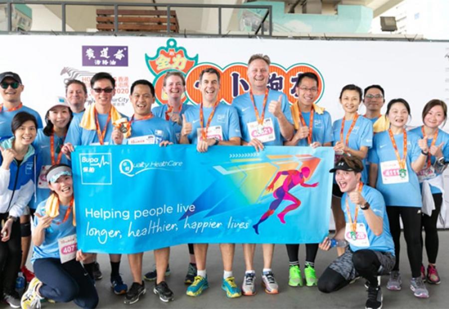 Healthy Cities: Bupa supports the Hong Kong Streetathon 2020