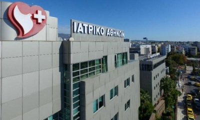 Όμιλος Ιατρικού Αθηνών: Κατά 123% αυξήθηκαν τα EBITDA στο α΄ εξάμηνο
