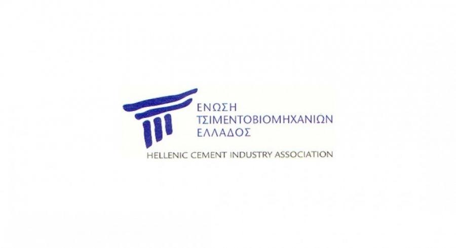 Νέα Διοίκηση στην Ένωση Τσιμεντοβιομηχανιών Ελλάδος