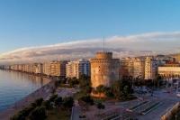 Θεσσαλονίκη: Black Weekends με εκπτώσεις έως 60% στα ξενοδοχεία της πόλης