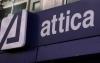 Στο ΤΜΕΔΕ η Attica Bank Properties έναντι 1,2 εκατ. ευρώ