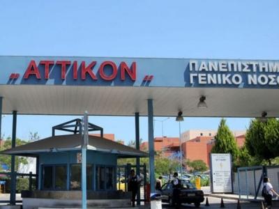 Κατέληξε 83χρονος στο νοσοκομείο «Αττικόν» - Στους 175 οι νεκροί από κορωνοϊό στην Ελλάδα