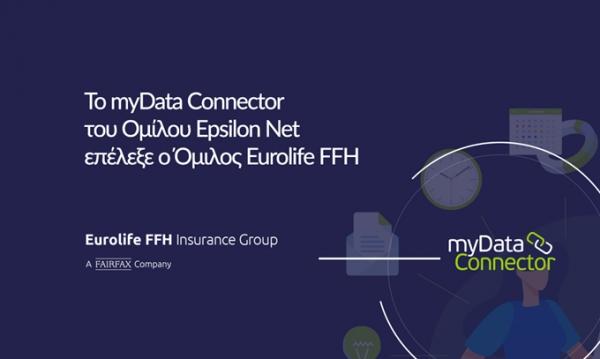 Το myData Connector της Epsilon Net επέλεξε o όμιλος Eurolife FFH