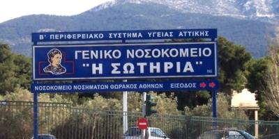 Κατέληξε 78χρονος στο «Σωτηρία» - Στους 17 οι νεκροί από κορωνοϊό στην Ελλάδα