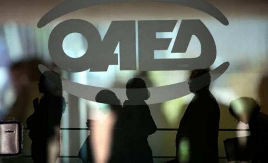Επίδομα ΟΑΕΔ μακροχρόνια ανέργων: Μέχρι και αύριο προθεσμία για την υποβολή IBAN