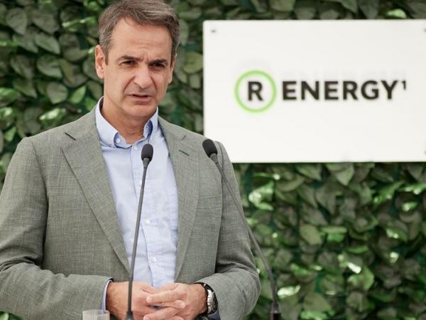 Κυρ. Μητσοτάκης: Δεν θα υπάρξουν επιπτώσεις στους καταναλωτές από τις διεθνείς αυξήσεις στο φυσικό αέριο