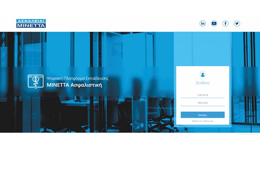 ΜΙΝΕΤΤΑ Ασφαλιστική: Νέα Ψηφιακή Πλατφόρμα Εκπαίδευσης ΜΙΝΕΤΤΑ EDU