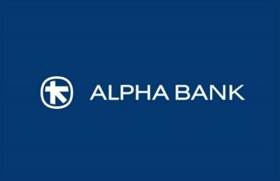 Alpha Bank: «Καλύτερη Τράπεζα στην Ελλάδα» για το 2021 σύμφωνα με το 'Euromoney'