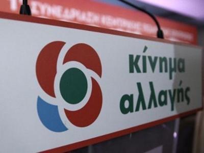 Επίθεση ΚΙΝΑΛ στην κυβέρνηση Μητσοτάκη για τις επικουρικές συντάξεις
