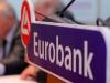 Eurobank: Δωρεά 354.000 ευρώ στη Σχολή Ευελπίδων για ανακαίνιση κτιριακών υποδομών