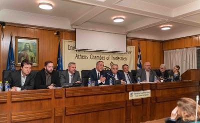Ο Χρ. Σταϊκούρας στο Δ.Σ. του ΕΕΑ: «Τον Απρίλιο θα εξετάσουμε τη μείωση σε εισφορά αλληλεγγύης και ΕΝΦΙΑ»