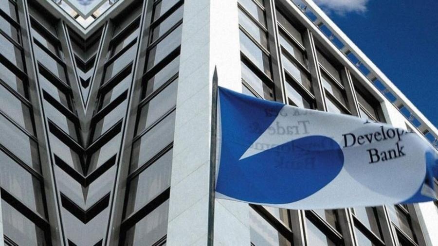 Παρευξείνια Τράπεζα: Στα 400 εκατ. ευρώ αναμένεται να φτάσει στο τέλος του 2021 το χαρτοφυλάκιο χορηγήσεων στην Ελλάδα