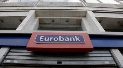 Eurobank: Αύξηση καθαρών κερδών το α΄ τρίμηνο του έτους