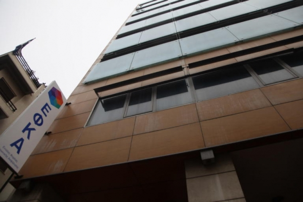 ΕΦΚΑ: Νέα παράταση σε εργοδοτικές υποχρεώσεις