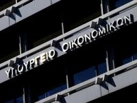 Στα 1,539 δισ. ευρώ οι ληξιπρόθεσμες υποχρεώσεις του Δημοσίου τον Φεβρουάριο