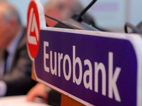 """Eurobank: Web Panel Discussion on Tourism """"Prospects & Challenges after the Pandemic"""""""