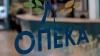 ΟΠΕΚΑ: Ανακοίνωση για την προστασία από τον covid-19 και την καλύτερη εξυπηρέτηση του κοινού στις περιφερειακές διευθύνσεις