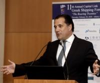 Άδ. Γεωργιάδης για ναυπηγεία Ελευσίνας: «Στόχος το μοντέλο της Σύρου έως τα τέλη Μαρτίου»