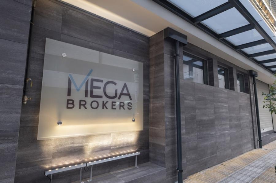 MEGA BROKERS: Ασφαλίζει για 3η συνεχή χρονιά το Delphi Economic Forum