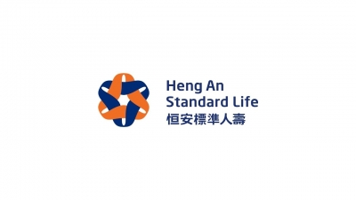 Heng An Standard Life granted approval to open pensions insurance company in China