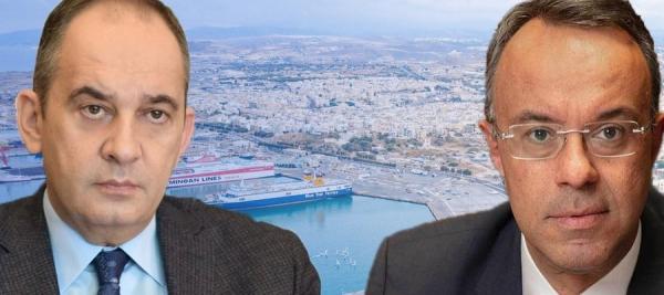 Σταϊκούρας - Πλακιωτάκης: «Συνεχίζουμε με μεθοδικότητα και αποφασιστικότητα με στόχο να μεγιστοποιήσουμε την αναπτυξιακή δυναμική των λιμανιών μας»