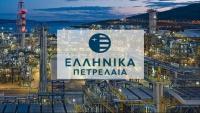 ΕΛΠΕ: Προσφορά €8 εκατ. για την ενίσχυση του Εθνικού Συστήματος Υγείας