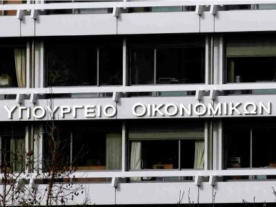 Κρατική Αρωγή: Πίστωση 6.261.718,08 ευρώ σε 1.365 δικαιούχους