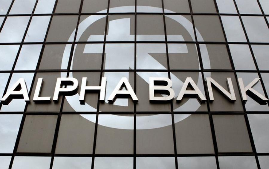 Alpha Bank: Αυξήθηκαν οι καταθέσεις νοικοκυριών και επιχειρήσεων