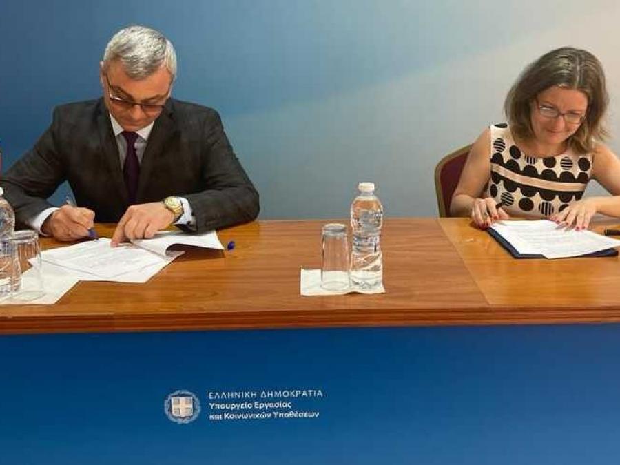 Προς υπογραφή η διμερής συμφωνία Ελλάδας - Μολδαβίας στο πεδίο της κοινωνικής ασφάλισης