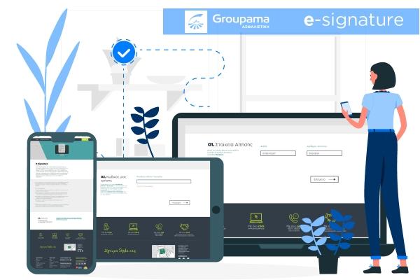 Groupama Ασφαλιστική: Υπηρεσία ηλεκτρονικής υπογραφής για όλους τους συνεργάτες της