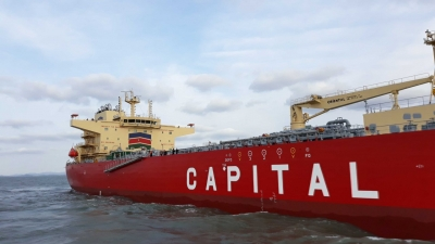 Capital Product Partners L.P. Announces the Acquisition of Three Latest Generation LNG Carriers