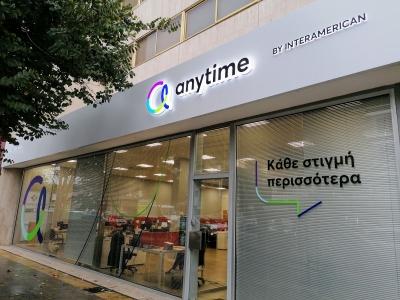 Anytime Κύπρου: Δωρεά ψηφιακών οπτικών συστημάτων στον ΟΚΥπΥ