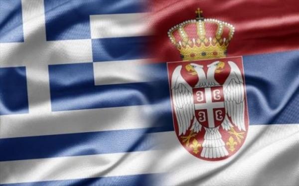 Ημερίδα με θέμα «Οικονομικές επιπτώσεις του Covid19 στις χώρες των Βαλκανίων» από το Ελληνοσερβικό Επιμελητήριο