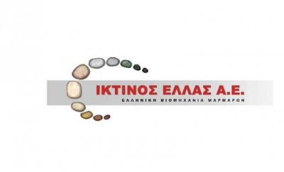 Ικτίνος: Στα 5,87 εκατ. ευρώ τα EBITDA 9μήνου