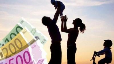 ΟΠΕΚΑ: Εγκρίθηκε η δαπάνη για το επίδομα τέκνων