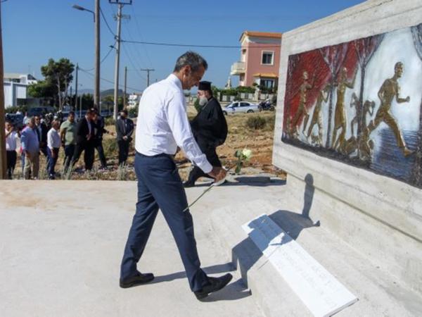 Επίσκεψη Μητσοτάκη στο Μάτι - Δωρεά 11 εκατ. από την Κύπρο
