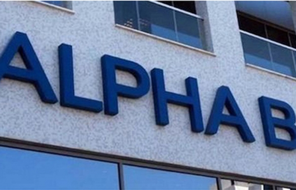 Alpha Bank: Κέρδη μετά από φόρους 97 εκατ. ευρώ το 2019
