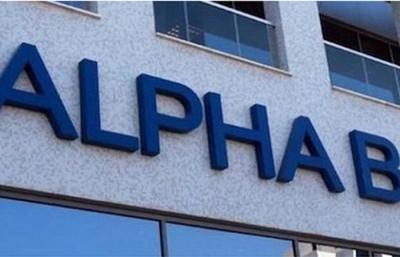 Η Alpha Bank πρωτοστατεί στις άμεσες πληρωμές μέσω του διατραπεζικού πανευρωπαϊκού συστήματος SEPA