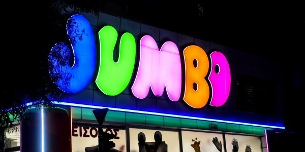 Jumbo: Αυξήθηκαν κατά 12,6% οι πωλήσεις το α΄ εξάμηνο
