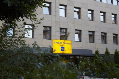 Τράπεζα Πειραιώς: Συμμετέχει στο νέο Εγγυοδοτικό Πρόγραμμα του EIF