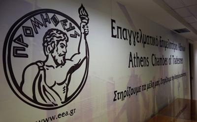 Το Ε.E.Α. μοιράζει 100.000 μάσκες και αντισηπτικά με στόχο την στήριξη των επιχειρήσεων και την προστασία επαγγελματιών και καταναλωτών