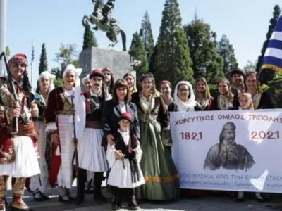 Στις εκδηλώσεις για την Άλωση της Τριπολιτσάς η Πρόεδρος της Δημοκρατίας
